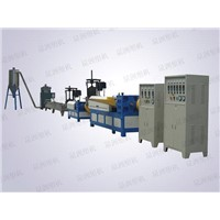 HDPE Water ring pelletizing double-stage plastic granulator
