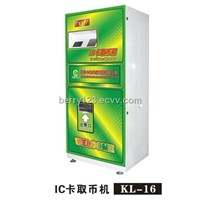 IC Card Token Dispenser