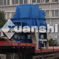 Industrial Stone Sand Making Machine/Stone Crusher