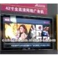 Interactive  LCD  advertising Display