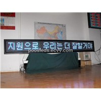 LED full color moving sign SD-P20-5-RGB