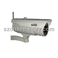 Mega HD IR IP Camera   IPC802-TC2001-50W
