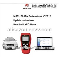 OBD2 Scan Tool For Kia Scanner New  MST-100