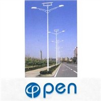 Solar Street Light (OP-L08)