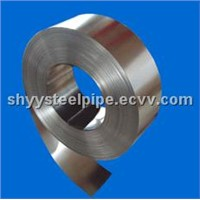 Stainless steel strip cold rolled