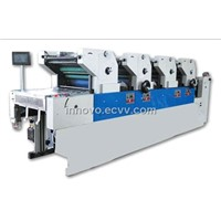 ZX462II Four Color Offset Printing Machine