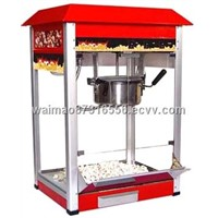 aluminum profile for popcorn machine