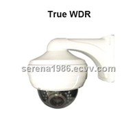 cctv  Weatherproof IR  dome camera(FHTSOA25-633)