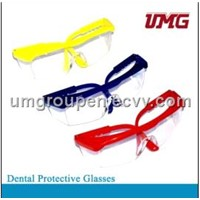 dental protective glass/dental material