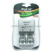 JIABAO fast battery chargers,free sample