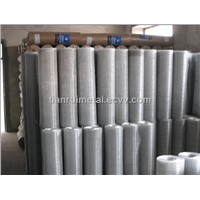 galvanized crimped Square Wire Mesh (ISO9001:2000)