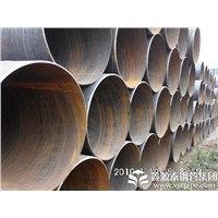 helical-weld pipe