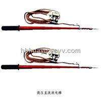 high voltage discharge rod