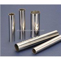 stainless seamless steel pipe / tube