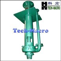 sump pump(vertical slurry pump)