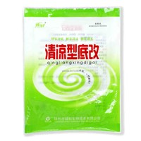 Plastic Packaging Bag for Pesticide
