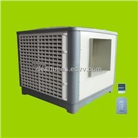 380v/50hz 25000btu centrifugal evaporative air cooler