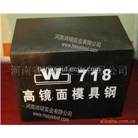 718 /DIN 1.2738 PLASTIC MOULD STEEL