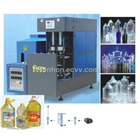 Semi Automatic Blow Molding Machine-2-5L (CM-9A)