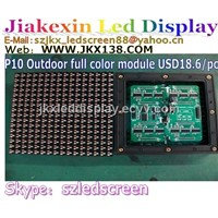 LED display screen module, P10 module, LED module can be good core