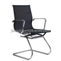Mesh Office Visitor Chair
