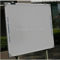MolyBoard Electromagnetic interactive white board with high quality and competitive price