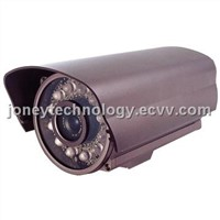 Outdoor IR Waterpoof Camera CCTV Camera System