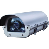 Professional Outdoor IP Camera