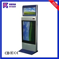 RXZG-2000020 Dual screen touch monitors information kiosks