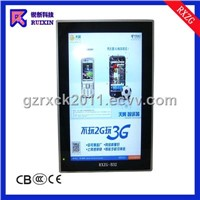 "RXZG-B32C 32"" Wall-mounted advertising monitor"