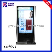 "RXZG-L55C 55"" Floor standing anti-explosion advertising monitor"