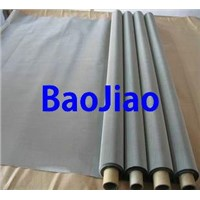 Stainless Steel Woven Wire Screen