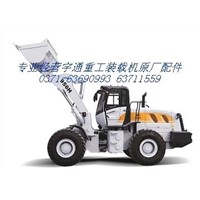 YuTong heavy industry 956 H loader accessories