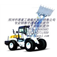 YuTong heavy industry 959 H loader accessories