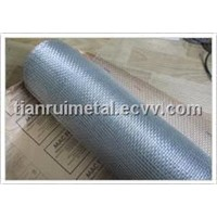 aluminum square wire mesh factory supplier