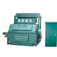 dry magnetic seperator machine