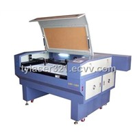 leahter laser  cutting machine