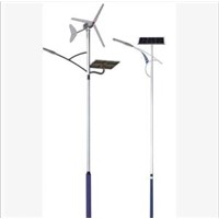 Wind-Solar LED Street Light