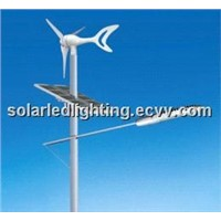 solar wind hybrid street light, hybrid street light, solar wind street light