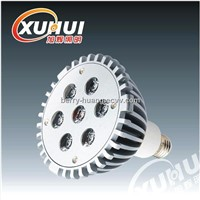 2012 New high power P30 led ceiling spot lights,LED