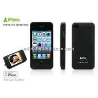 Rechargeable Backup Battery Case for iPhone 4/4S with up to 7-hour Talk Time, 1450mAh