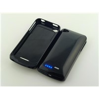 Backup battery for iphone4