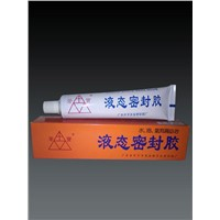 Cang Bao(yellow box) liquid sealant (white)