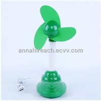 Flexible USB Mini Fan (HR-F917)