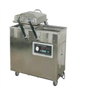 Gl Series Vacuum Packaging Machine