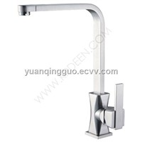 New designed kitchen faucet