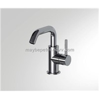 Single handle basin faucet mixer tap with bubbler(023030)