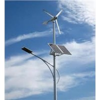 Solar-Wind Hybrid Street Light