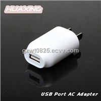 Top Sale AC Adapter C18-1A, Universal Adapter, Power Adapter for Mobile Phone, Tablet PC ...