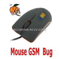 USB Optical Mouse GSM Spy Audio Bug Covert Audio Surveillance Transmitter Mobile Listening Device